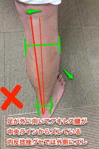 2013-04-21 13.48 のイメージ