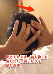 2013-08-23 11.44 のイメージ