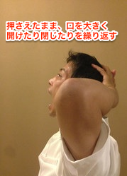 2013-08-23 11.45 のイメージ