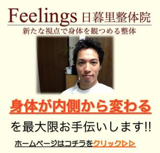 2014-02-25 0.05 のイメージ