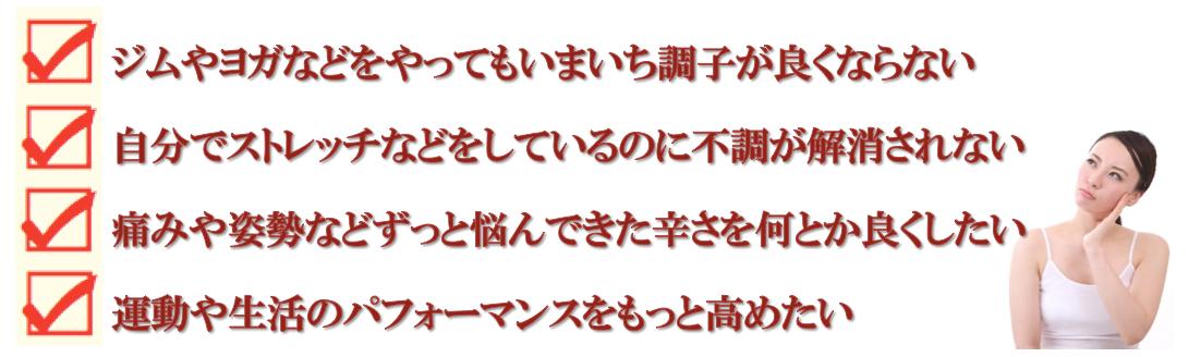 スクリーンショット_2014_03_26_14_49